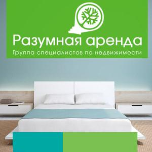 Аренда квартир и офисов Славянска-на-Кубани