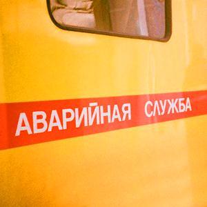 Аварийные службы Славянска-на-Кубани