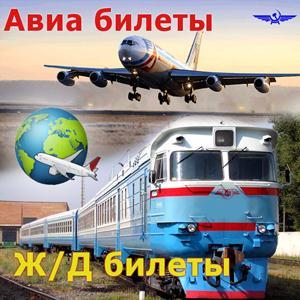 Авиа- и ж/д билеты Славянска-на-Кубани