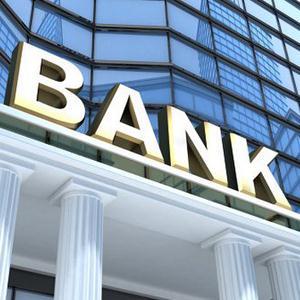 Банки Славянска-на-Кубани