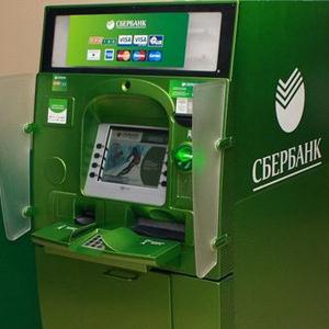 Банкоматы Славянска-на-Кубани