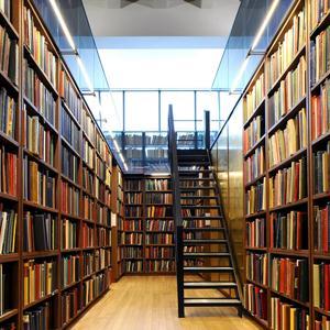 Библиотеки Славянска-на-Кубани