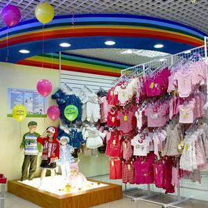 Детские магазины Славянска-на-Кубани