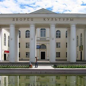 Дворцы и дома культуры Славянска-на-Кубани
