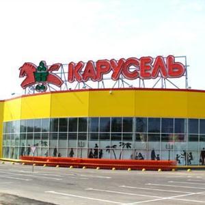 Гипермаркеты Славянска-на-Кубани