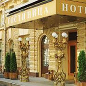 Гостиницы Славянска-на-Кубани
