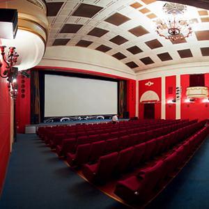 Кинотеатры Славянска-на-Кубани