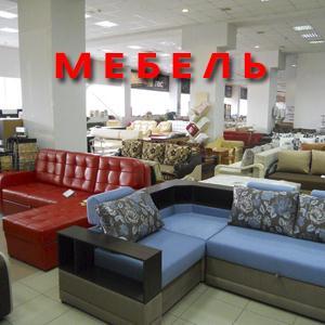 Магазины мебели Славянска-на-Кубани
