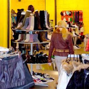 Магазины одежды и обуви Славянска-на-Кубани