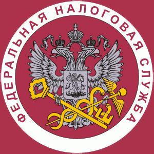 Налоговые инспекции, службы Славянска-на-Кубани