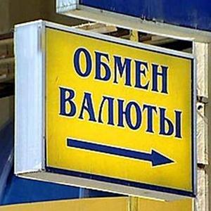 Обмен валют Славянска-на-Кубани