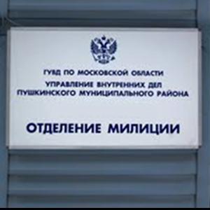 Отделения полиции Славянска-на-Кубани