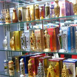 Парфюмерные магазины Славянска-на-Кубани
