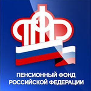 Пенсионные фонды Славянска-на-Кубани