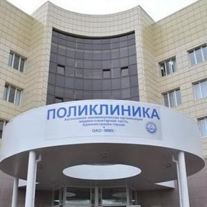 Поликлиники Славянска-на-Кубани