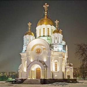 Религиозные учреждения Славянска-на-Кубани