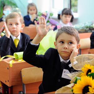 Школы Славянска-на-Кубани