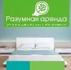 Аренда квартир и офисов в Славянске-на-Кубани