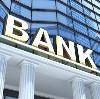 Банки в Славянске-на-Кубани