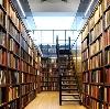 Библиотеки в Славянске-на-Кубани