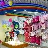 Детские магазины в Славянске-на-Кубани