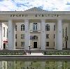 Дворцы и дома культуры в Славянске-на-Кубани
