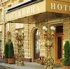 Гостиницы в Славянске-на-Кубани