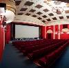 Кинотеатры в Славянске-на-Кубани