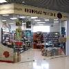 Книжные магазины в Славянске-на-Кубани