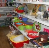 Магазины хозтоваров в Славянске-на-Кубани