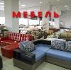 Магазины мебели в Славянске-на-Кубани
