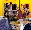 Магазины одежды и обуви в Славянске-на-Кубани