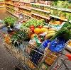 Магазины продуктов в Славянске-на-Кубани