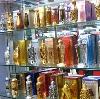 Парфюмерные магазины в Славянске-на-Кубани