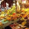 Рынки в Славянске-на-Кубани