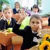 Школы в Славянске-на-Кубани