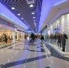 Торговые центры в Славянске-на-Кубани