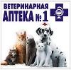 Ветеринарные аптеки в Славянске-на-Кубани
