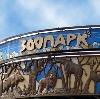 Зоопарки в Славянске-на-Кубани
