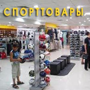 Спортивные магазины Славянска-на-Кубани