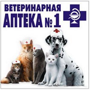 Ветеринарные аптеки Славянска-на-Кубани